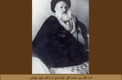 khansari