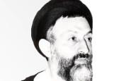 Beheshtii