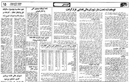 p15-27-1