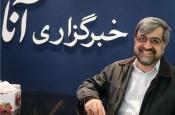 dr-a-beheshti