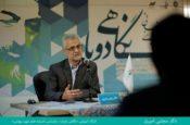 amiri-beheshti-workshop