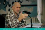 momeni-beheshti-workshop