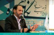 mirahmadi-beheshti-workshop