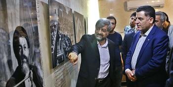 beheshti university alumni beheshti museum 1
