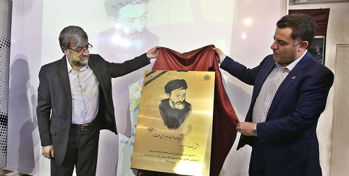 beheshti university alumni beheshti museum 2